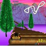 Coaster Cars 2: Purple Race